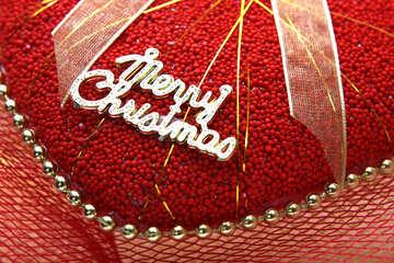 Веселого рождества №18007