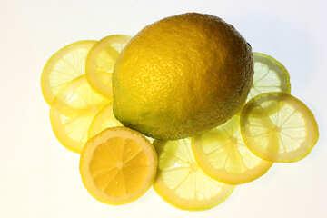Lemon №18319