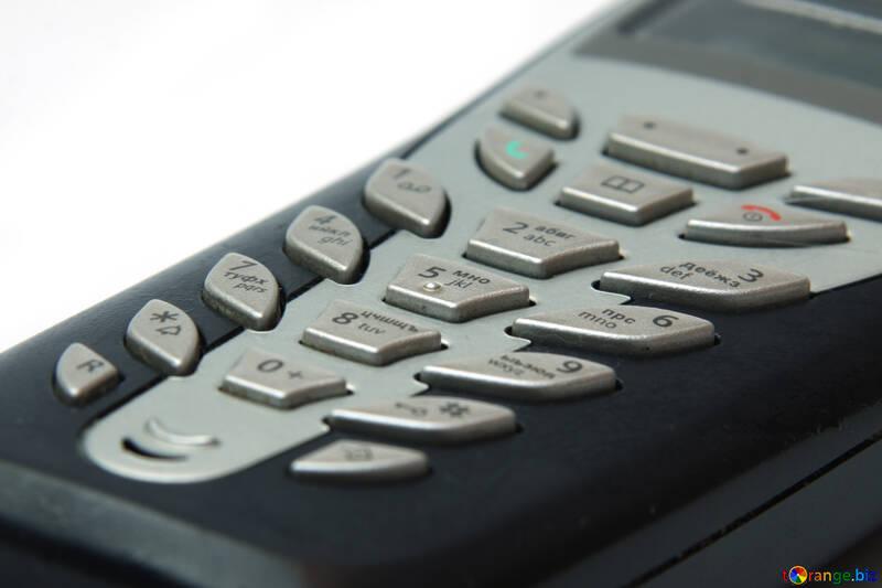 Téléphone №18014