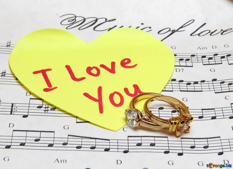 Музыкальная валентинка №18222