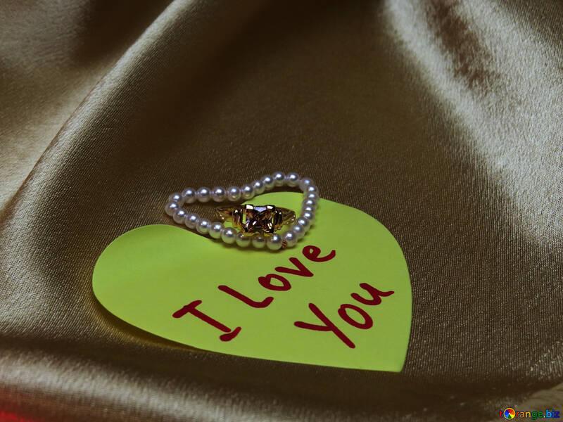 Wedding gift №18212