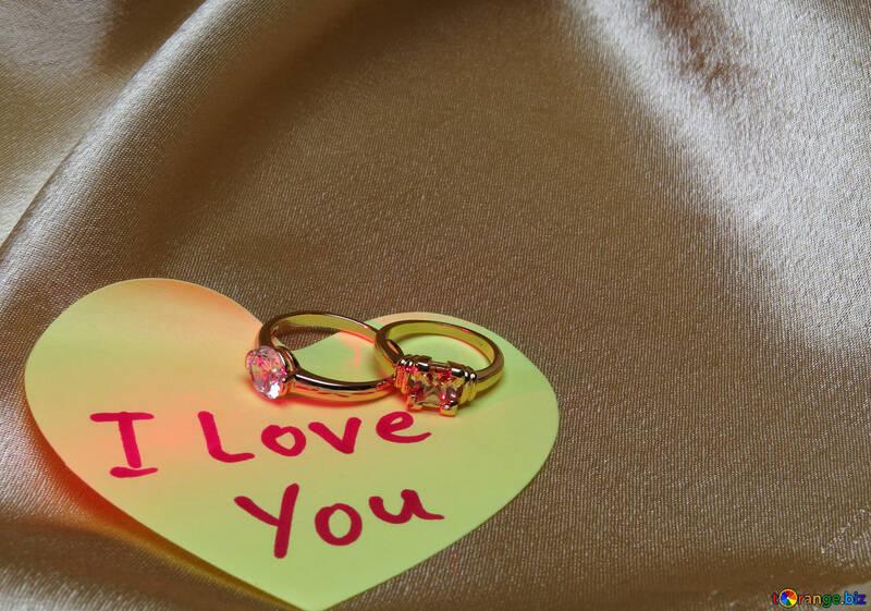 Открытки предложения о свадьбе