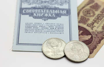 Savings deposits of the USSR №19884