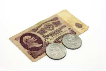 Soviet Money №19882