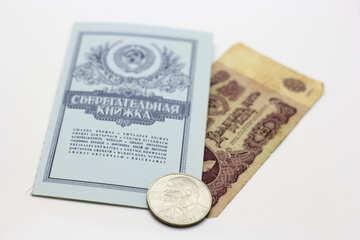Savings of pensioners №19885