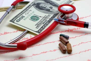 Paid medicine №19867