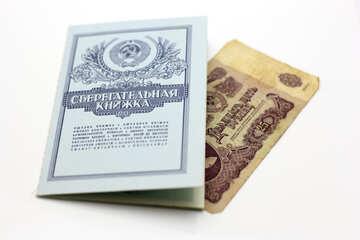 Money book №19886