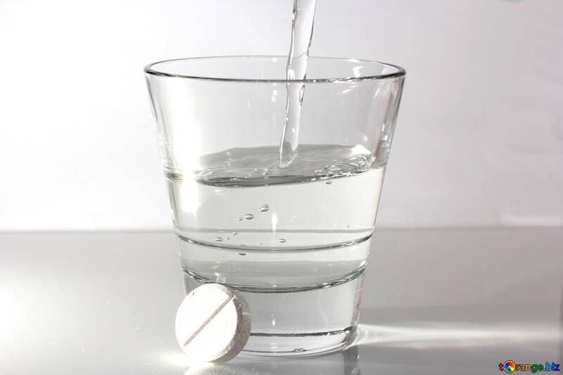 Aspirin №19752
