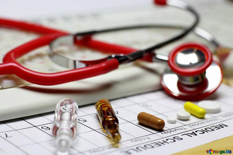 Современная медицина №19701