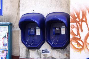 Payphones №2239