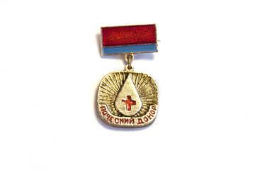 Honorary donor Ukraine  №2506