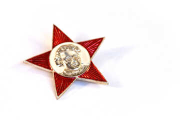Lenin pin octobrist №2504