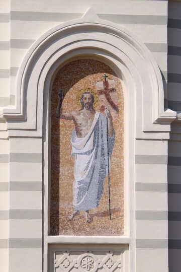 Foros  church. Mosaic. №2309