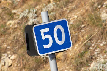 Sign mileage 50 №2288
