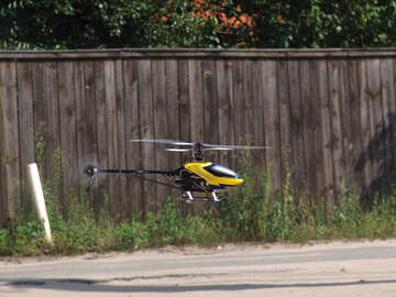 A toy helicopter  №2573