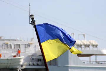 Ukrainian  Flag on boat №2202