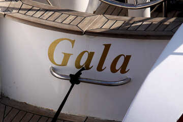 Yacht №2186