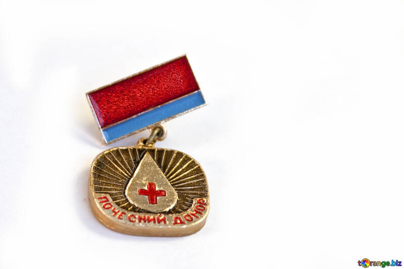 Donor medal №2505