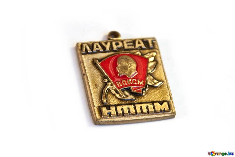 Lenin pin vlksm winner №2495