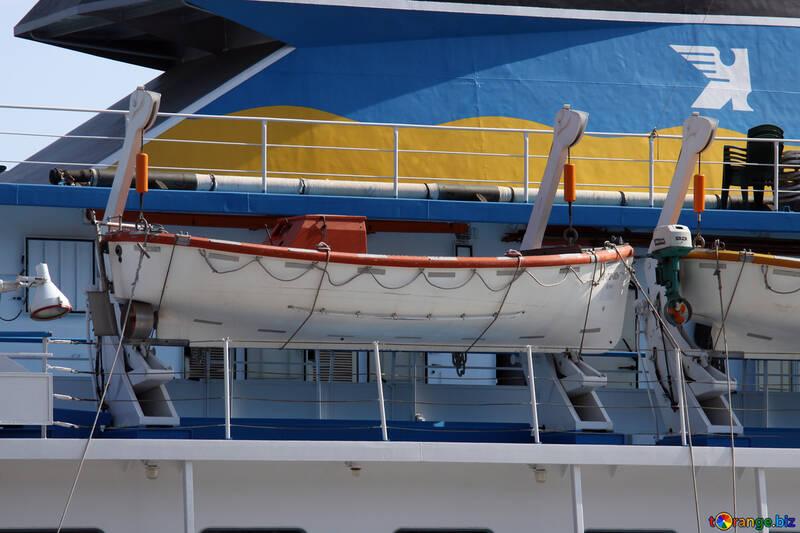 Boat Rescue №2199