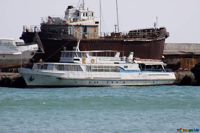 Alte Schiffe №2191