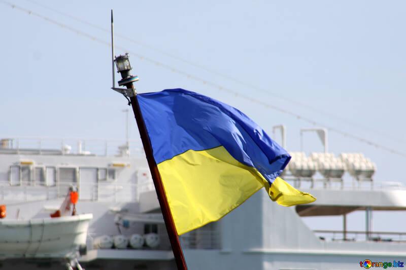 Ukrainisch  Markierungsfahne auf Boot №2202