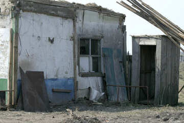 Destroyed house №20539