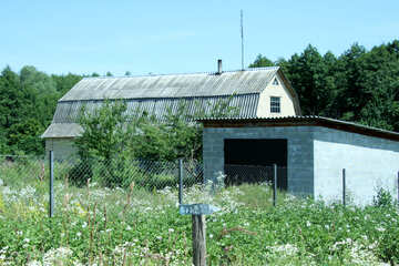 Country house cooperative №20232