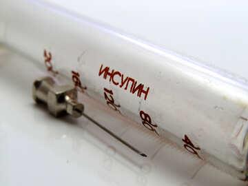 Old syringe №20194
