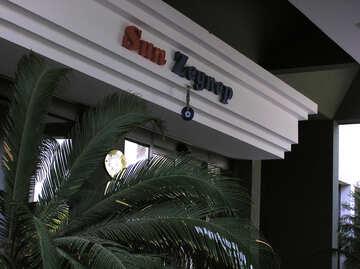 Hotel San Zeynep №20741