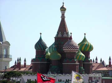 Kremlin Palace №20864