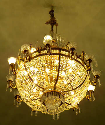 Crystal chandelier №21641