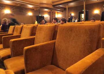 Auditorium №21636