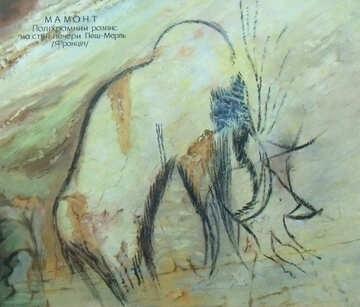 Ancient drawing №21481