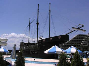 Pirate №21050