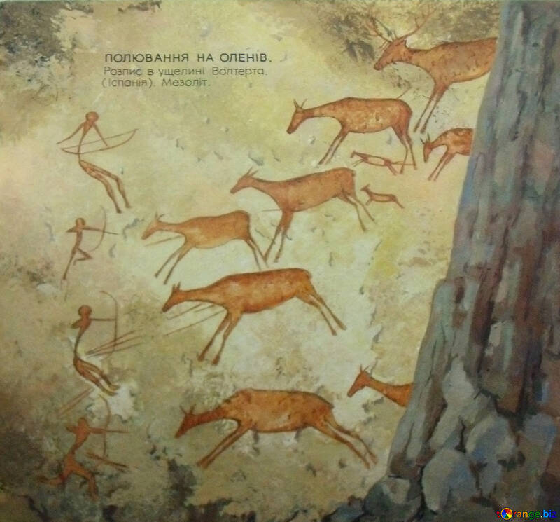 Rock painting hunting deer №21474