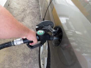 Fuel fill №22144