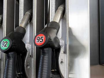 Gasoline №22131