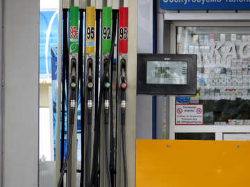 The sale of cigarettes at the gas station №22150
