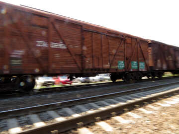 Güterverkehr №22992