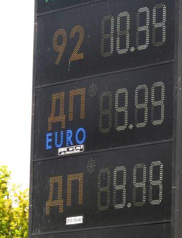 Euro diesel №22173