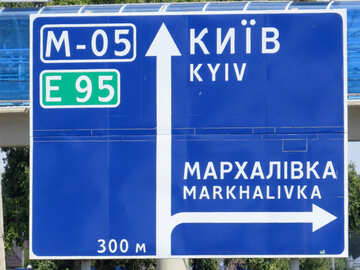 Pointer Kiev №22170