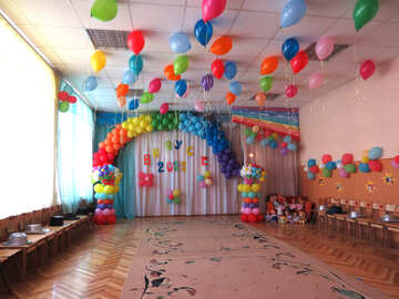 The hall is decorated for the celebration. №22111