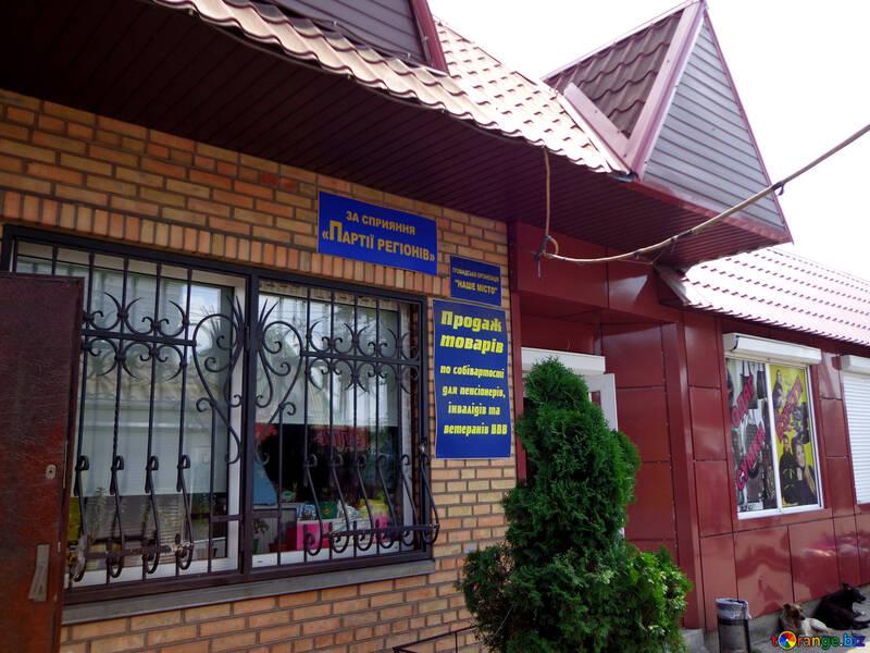 Puestos de mercado tienda para los pobres venta № 22955