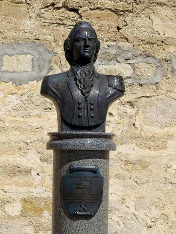 Capitán del busto №23598