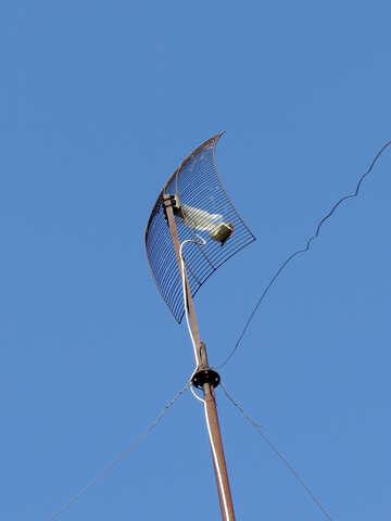 Antenna №23974