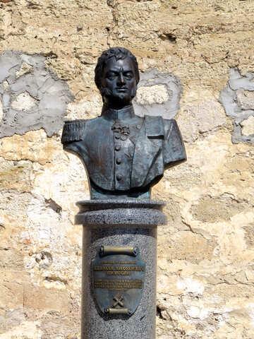 Il monumento all`eroe della guerra №23599