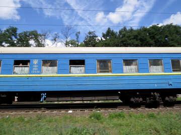 Treno veloce №23021