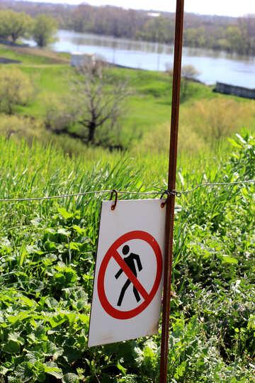 Forbidden Zone. Entry prohibited. №23687