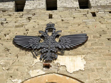 Coat of arms on the wall of the fortress №23609